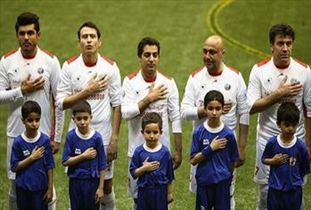 شکست هنرمندان ایران مقابل ترکیه