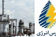 آخرین وضعیت عرضه فرآوردههای نفتی در بورس انرژی