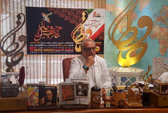 جایزه «نشان عباس کیارستمی» به جشن اضافه شد