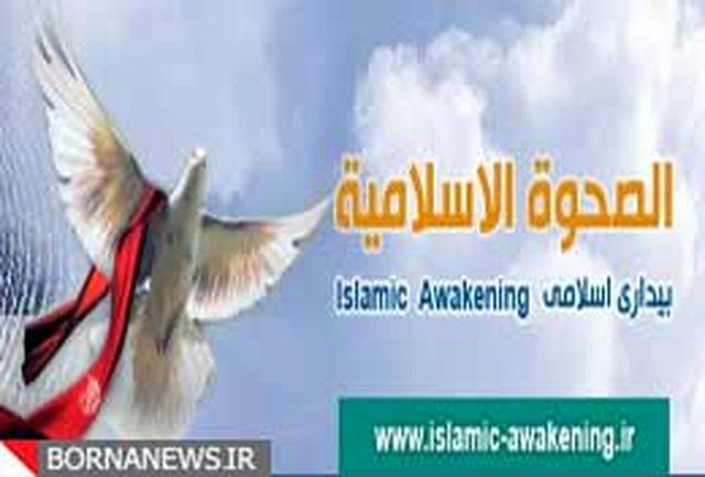 بازدید رییس اجلاس «جوانان و بیداری اسلامی» از نمایشگاه دستاوردها