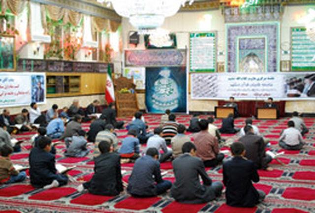 برگزاری آزمون شفاهی حافظان كل و 20 جزء قرآن در تبریز