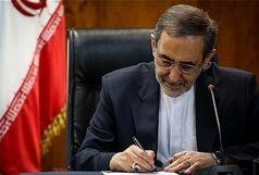 ملت ایران بار دیگر افتخار آفریدند
