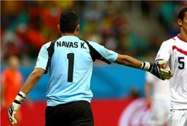 ناواس بهترین بازیکن دیدار کاستاریکا و هلند شد