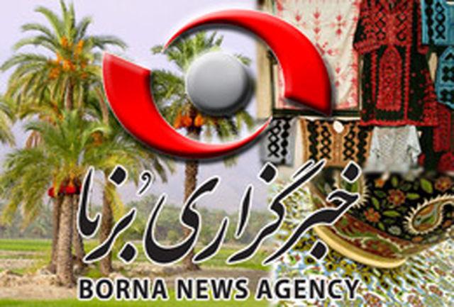دفتر خبرگزاری برنا در استان سیستان و بلوچستان افتتاح شد