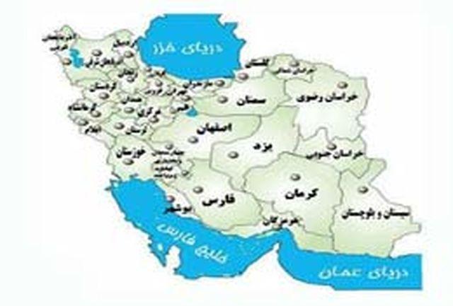 شهرستان طبس به استان خراسان جنوبی الحاق میشود