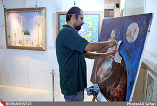 آغاز به کار کارگاههای آموزش نقاشی در نمایشگاه قرآن