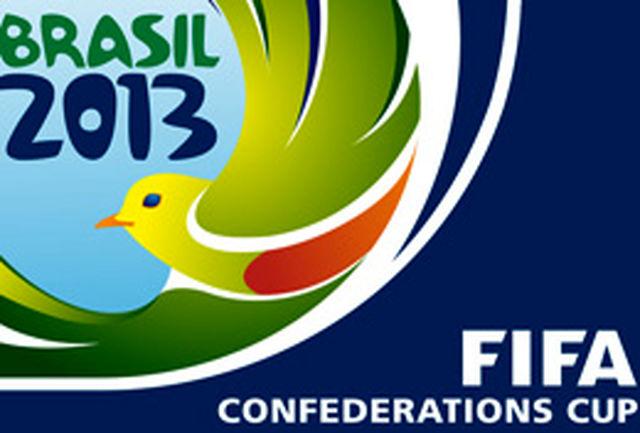 مانور جام جهانی با «کافوسا»