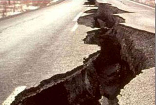 کرج روی گسل زلزله قرار دارد