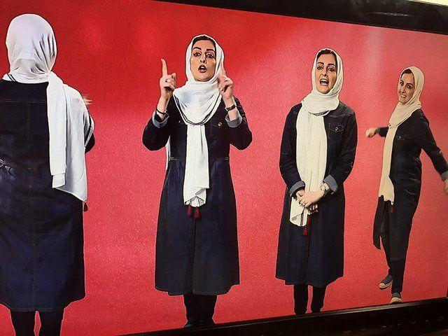 برنامه طنز شقایق دهقان برای انتخابات