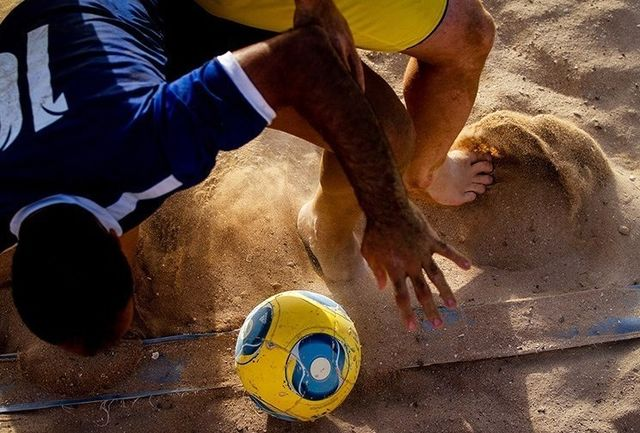 اعلام اسامی داوران هفته پنجم لیگ دسته یک فوتبال ساحلی