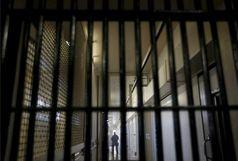 آزادی 163 زندانی در یزد نیازمندتأمین 290 میلیارد ریال اعتبار است