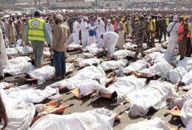 29 ایرانی در مکه دفن شده اند/ وضعیت 36 تن از مفقودان همچنان نامعلوم است