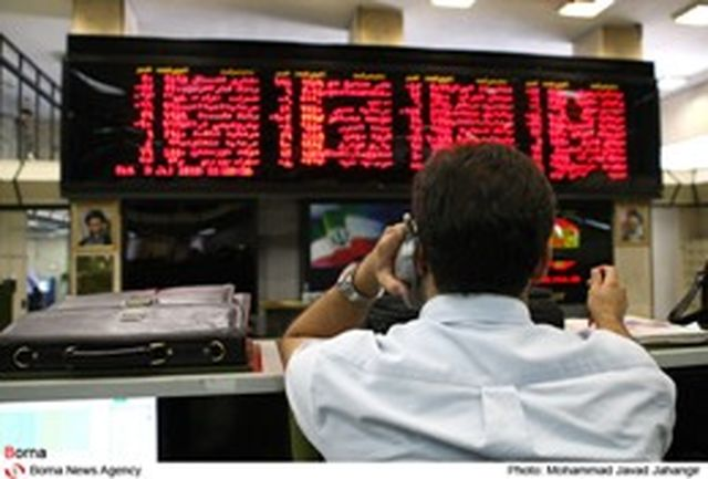 818 میلیارد ریال سهم در بازار داد و ستد شد