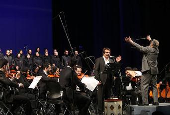 اجرای((ارکستر ملی ایران)) در سی و دومین جشنواره موسیقی فجر