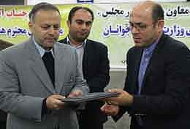 مدیرکل جدید ورزش و جوانان مازندران منصوب شد
