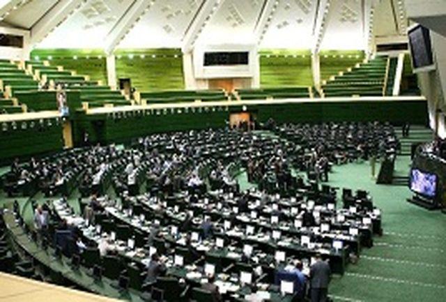 17 نماینده از طرح سوال از وزیر صنعت در مورد سبد کالا انصراف دادند