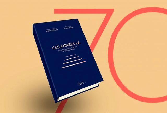 «۷۰ سال با جشنواره کن» در یک کتاب