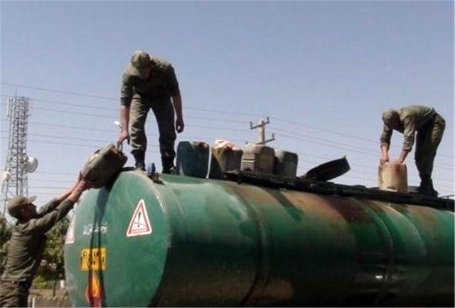 ۱ میلیون لیتر فرآورده نفتی قاچاق در زاهدان کشف شد