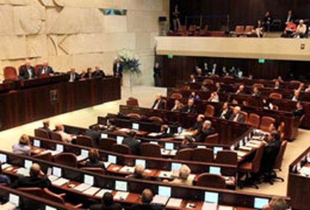 انحلال پارلمان اسراییل تصویب شد