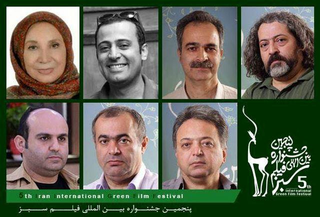 معرفی هیات انتخاب سینمای ایران جشنواره بین المللی فیلم سبز