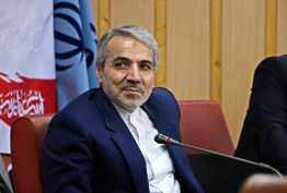 بازدید معاون رئیس جمهور از پروژه راهآهن همدان ـ تهران