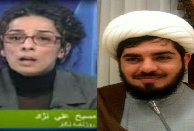 خوشرقصی این زن برای روسایش!/ تمدید اقامت به قیمت بیهویتی زنان ایرانی