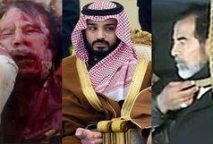 بنسلمان مانند کدام دیکتاتور هلاک خواهد شد؟