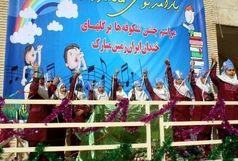برگزاری آیین نمادین جشن شکوفه ها و غنچه ها در ایلام