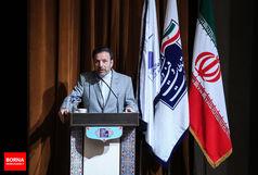 دغدغه رییس جمهوری حل مشکلات استان بوشهر است