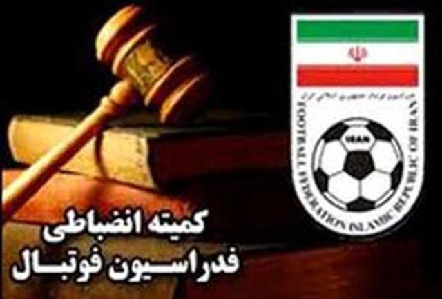 اخبار کمیته انضباطی لیگ برتر فوتسال بانوان