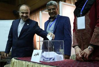 مجمع عمومی انتخاباتی  ریاست فدراسیون کاراته
