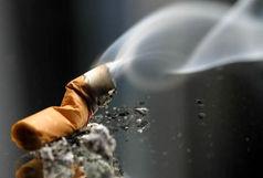 نوشیدنی معجزه آسا برای رفع سموم سیگار در بدن