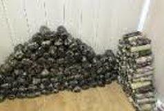 109کیلو تریاک از داخل بار خرما کشف شد