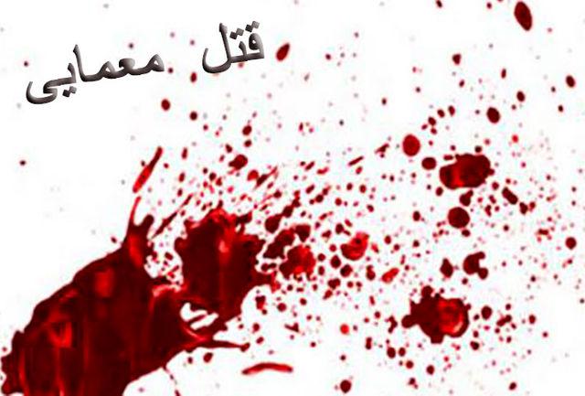 5 کشته و زخمی در درگیری خانوادگی شهرستان میاندوآب