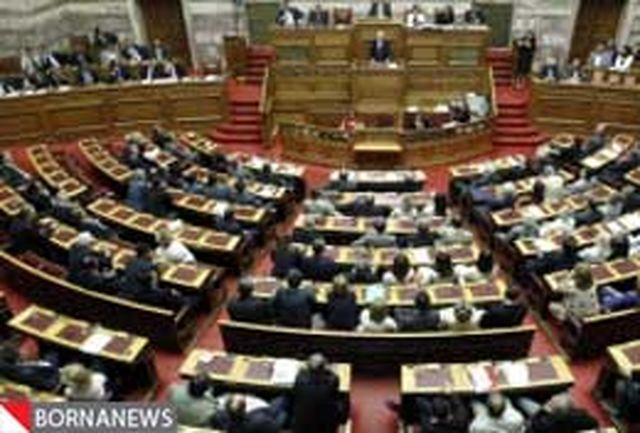 دولت یونان ناپلئونی رای اعتماد گرفت