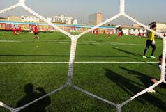اختصاص بیش از ۷ میلیارد تومان برای احداث ۶ زمین ورزشی چمن مصنوعی