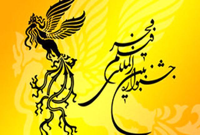 طالبی و رمضانی اولین راهیافتگان به سودای سیمرغ فجر 33