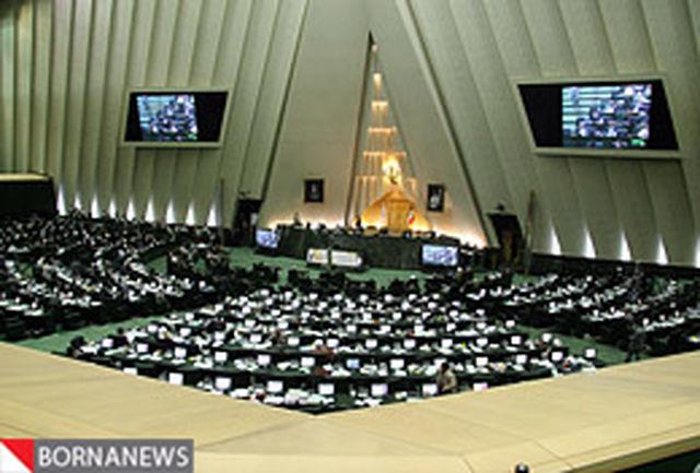 مشروح مذاکرات مجلس در اختیار عموم قرار میگیرد