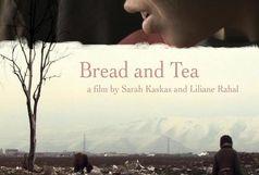 دهمین جشنواره بینالمللی سینماحقیقت با «نان و چای» آغاز میشود