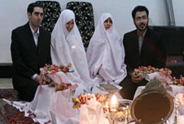 ازدواجهای دانشجویی چقدر موفقاند؟