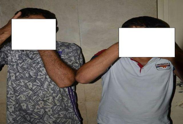 دستگیری سارقان محتویات خودرو با 12 فقره سرقت در بهارستان
