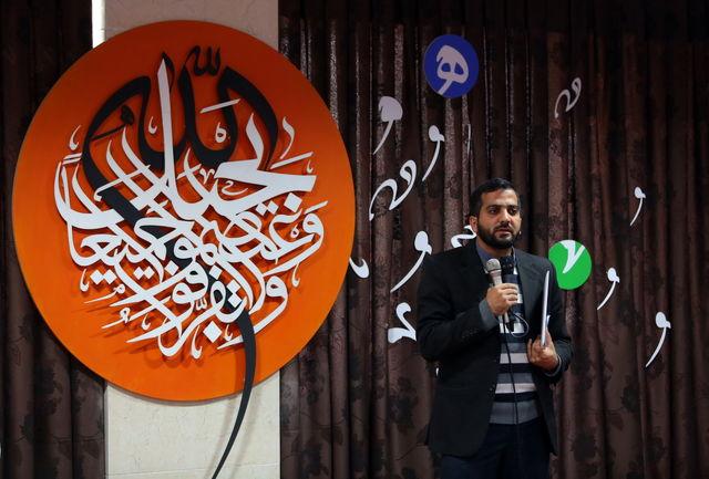 """اختتامیه فراخوان کشوری پوستر وحدت """"حبل الله"""" برگزار می شود"""