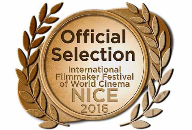 «چلهکشی» نامزد دریافت بهترین مستند از جشنواره «نیس»