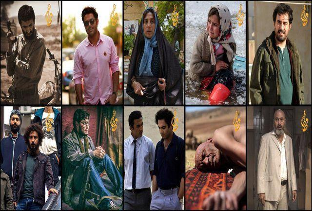 نامزدهای بخش سینمای هفدهمین جشن حافظ اعلام شدند