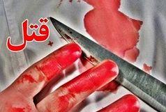 قتل دانش آموز سراوانی توسط همکلاسی اش