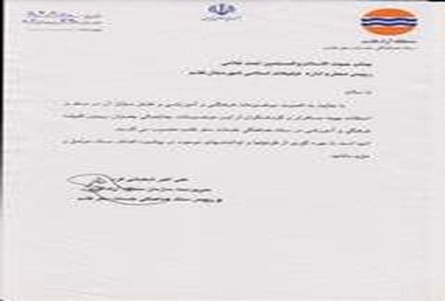 انتصاب رئیس تبلیغات اسلامی به عنوان رئیس کمیته فرهنگی ستاد تسهیلات سفرهای قشم