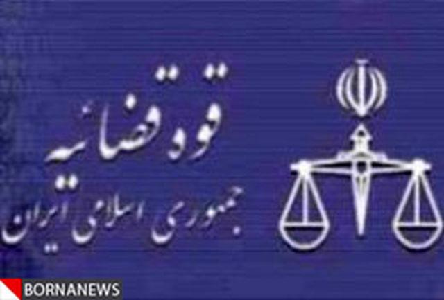 یك عضو گروهك منافقین و یك جاسوس موساد اعدام شدند