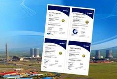 سیستم های مدیریتی ایزو در نیروگاه شهید رجایی بروزرسانی شد