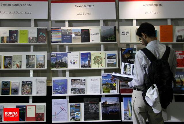 گرجیها شیفته فرهنگ و ادب ایران هستند