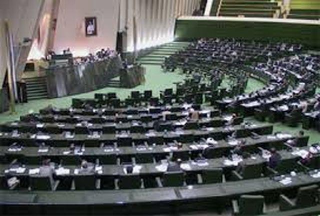 نمایندگان فریاد «مرگ بر اسرائیل» در صحن علنی مجلس سر دادند
